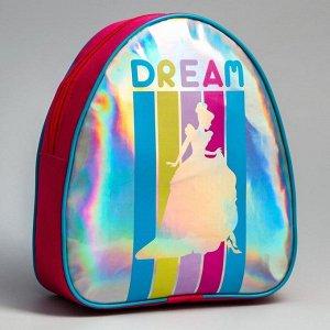 """Рюкзак детский через плечо """"Dream"""", Принцессы: Золушка"""