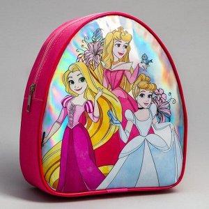 Рюкзак детский через плечо, Принцессы: Рапунцель, Аврора, Золушка