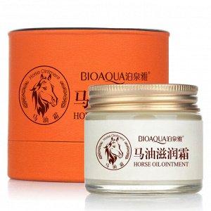Питательный крем для лица с лошадиным жиром YANCHUNTANG HORSE OIL MIRACLE CREAM, 70 гр