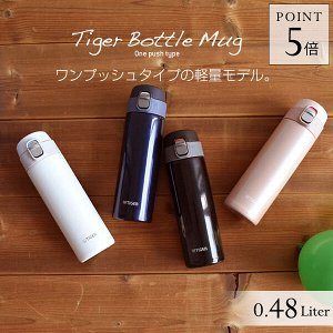 "Термокружка ""Tiger"" MMJ-A482"
