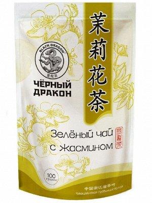 Чёрный дракон зелёный чай с жасмином 100г