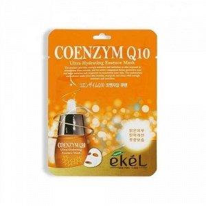 «Ekel» Ultra Hydrating Essence Mask Coenzyme Q10 Маска для лица с коэнзимом Q10, 25 мл