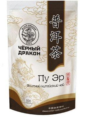 Чай пуэр Черный Дракон м/у 100 г