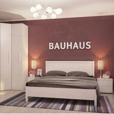 Классический и современный стиль. Мебель для каждого! — Спальня BAUHAUS (Бодега Светлый) — Гарнитуры