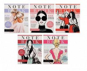 Тетрадь 48 листов в клетку Fashion, белый блок, обложка мелованный картон, УФ-лак, МИКС