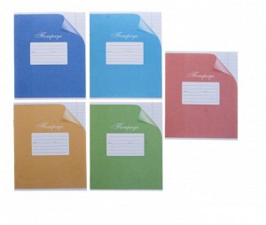 Тетрадь 12 листов в линейку «С уголком», картонная обложка, тиснение, МИКС