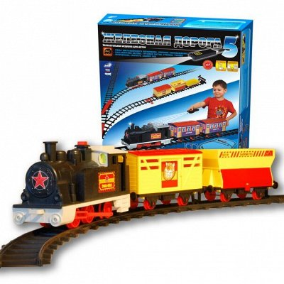 ВЕЛОСИПЕДЫ🌠ИГРУШКИ❋Большой ассортимент❋Быстрая доставка  — Железные дороги — Машины, железные дороги