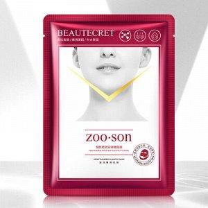 Омолаживающая лифтинг-маска ZOO SON для лица и подбородка