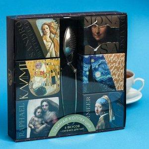 Чайная коллекция с ситечком для чая «ART серия»: чабрец, имбирь, корица, мелисса, малина, мята, 6 шт. х 20 г.