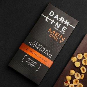 Тёмный шоколад с фундуком «Only man», 85 г.
