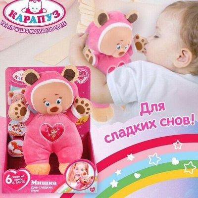 «Симбат» Игрушки — созданы для детей с заботой и любовью