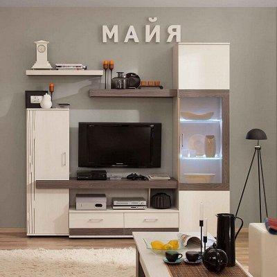 Классический и современный стиль. Мебель для каждого! — Гостиная Мaйя — Мебель