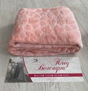 Плед из Велсофта Евро Сердечки розовые 200*220 см