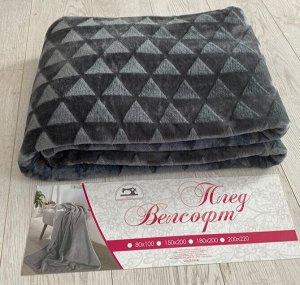 Плед из Велсофта Евро Треугольник серый 200*220 см