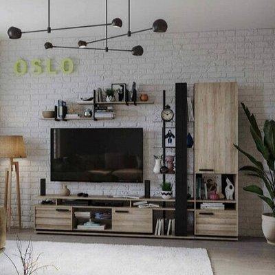 Классический и современный стиль. Мебель для каждого! — Гостиная Oslo — Мебель