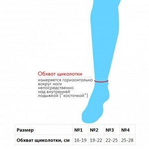"""Бандаж для голеностопного сустава - """"Крейт"""" (№1, черный) F-210, обхват щиколотки 16-19 см"""