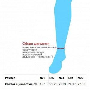 "Бандаж для голеностопного сустава - ""Крейт"" (№1) F-212, обхват щиколотки 15-18 см"