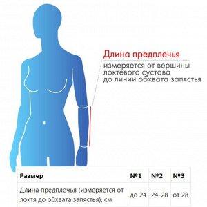 """Бандаж для плеча и предплечья - """"Крейт"""" (№1) F-220, длина предплечья до 24 см"""
