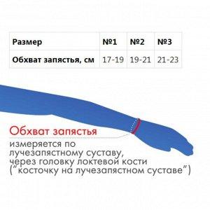 """Бандаж для лучезапястного сустава - """"Крейт"""" (№2, серый) У-805, обхват запястья 19-21 см"""