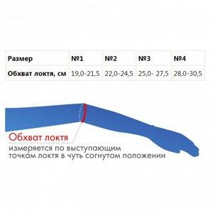 "Бандаж для локтевого сустава - ""Крейт"" (№2, серый) У-822, обхват локтя 22-24,5 см"