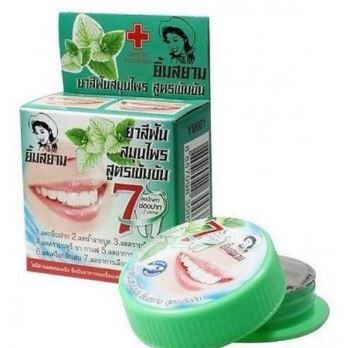 Asia Cosmetic!Косметика из Азии!Корея,Китай,Таиланд,Япония — Уход за полостью рта (Таиланд) — Красота и здоровье