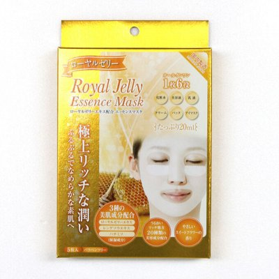 Asia Cosmetic!Косметика из Азии!Корея,Китай,Таиланд,Япония — Япония — Красота и здоровье