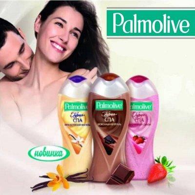 Всё от А(утлета) до Я(понии) Оптовые цены✅ — PALMOLIVE — Гели и мыло