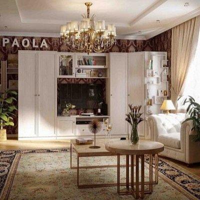 Классический и современный стиль. Мебель для каждого! — Гостиная Paola (Ясень Анкор светлый-Дуб Апрель Темный) — Мебель