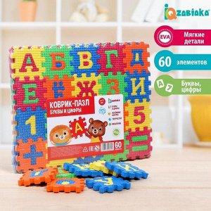 Мягкий развивающий коврик-пазл из 60 элементов, буквы и цифры, 60 х 25 см