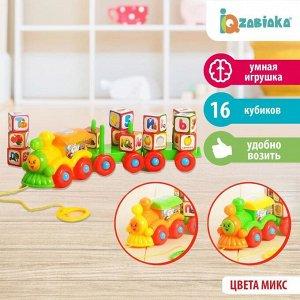 Конструктор «Умный паровозик» с кубиками «Алфавит, цифры, овощи и фрукты», по методике Монтессори