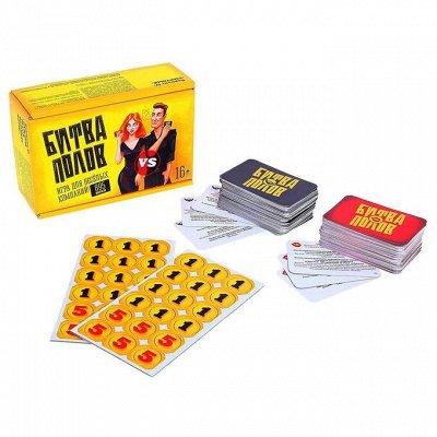 Настольные игры для детей и всей семьи. — Обучающие карточки — Настольные игры