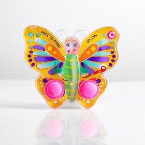 Водная игра «Бабочка»