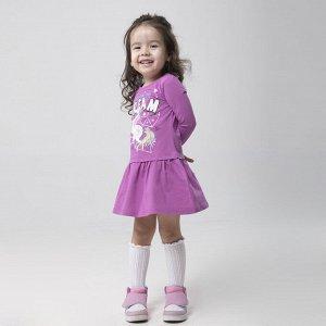 Платье Кулирная гладь, 100% хлопок Платье для девочки с отрезной юбкой и длинными рукавами. Горловина круглая, обработана притачной планкой из основного полотна. Рукава втачные. Юбка со сборкой по шву