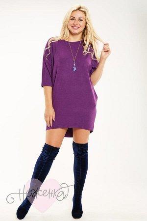 Платье П 341 (фиолетовый)