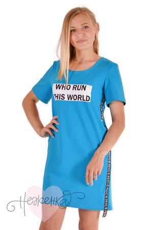 Платье П 707 (голубой)