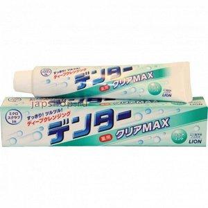 """186465 """"Lion"""" """"Dentor Clear Max"""" Зубная паста с микрочаст. от кариеса (мята) 140гр (коробка) 1/80"""