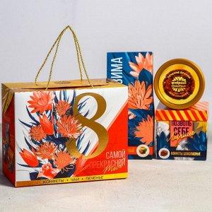 Подарочный набор «8 Марта. Самой прекрасной»: чай чёрный 100 г, печенье брауни 120 г, конфеты 110 г
