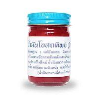 Тайский традиционный Красный бальзам
