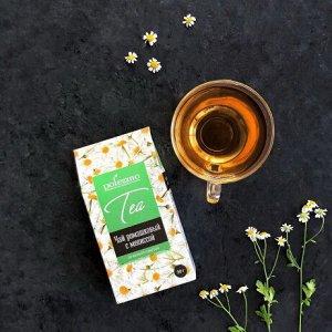 Ромашковый чай с мелиссой производитель: polezzno