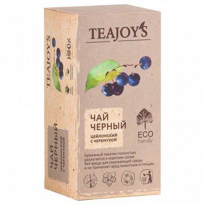 Подарочный набор ЧАЙ КОФЕ любимым на подарки — Чай TeaJoy`S — Чай, кофе и какао
