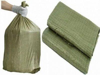 Садоводство 🌷 Парники🌷Рассада горшочки — Мешки для  строительного мусора / дачи — Для ремонта
