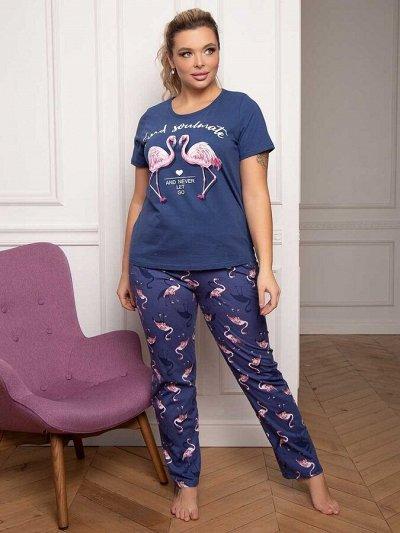 Леди Агата🌹 Новая распродажа  — Костюмы и пижамы — Костюмы с брюками