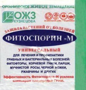 Фитоспорин-М универсал 10гр порошок 1/100