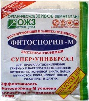 Фитоспорин-М универсал 200гр паста 1/40