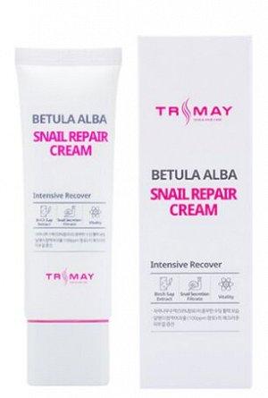 Крем с муцином улитки Betula Alba Snail Repair Cream