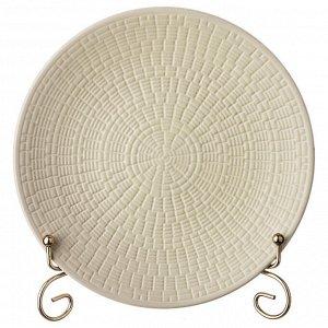 Тарелка десертная диаметр=20 см.