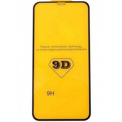 Большая закупка электроники. Защитное стекло на тел 9D-50 р — Защитные стекла Iphone — Аксессуары для электроники