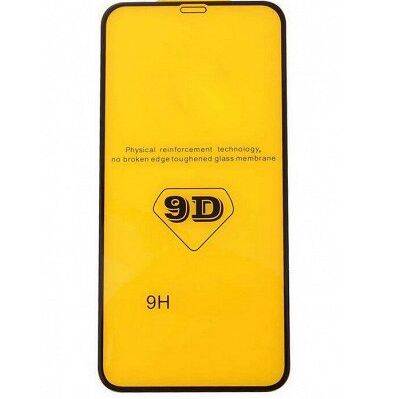 Большая закупка электроники. Защитное стекло на тел 9D-50 р — Защитные стекла Huawei — Аксессуары для электроники