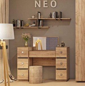 NEO 43 (спальня) Стол туалетный