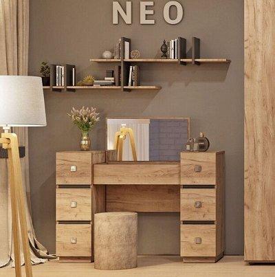 Мебель от производителя. Стеллажи от 2809 руб — Туалетные столики и банкетки